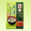 みそ業界初(即席生みそタイプ)!特定保健用食品 米と麦の合わせみそ仕立て わかめの味噌汁