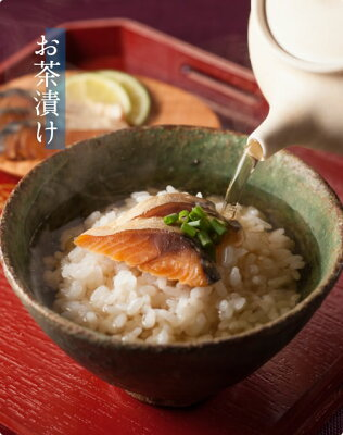 [福井の名産品]鯖のへしこ/姿00g前後(400前後×2本)[送料無料]伝統珍味