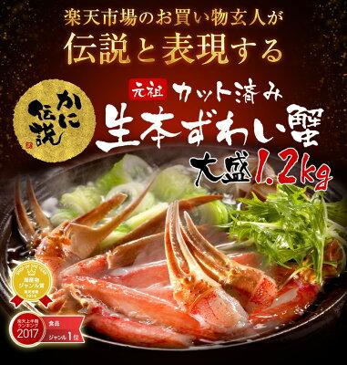 https://image.rakuten.co.jp/masuyone/cabinet/goods/hp/20170618_raku_23.jpg