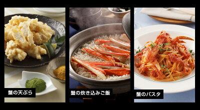 https://image.rakuten.co.jp/masuyone/cabinet/goods/hp/hp_2015_hp1200_33.jpg