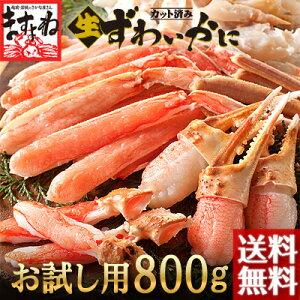 今年もグルメ大賞受賞!人気の当店オリジナルの蟹、贈り物に最適。年間10万箱以上の実績総合ラ...