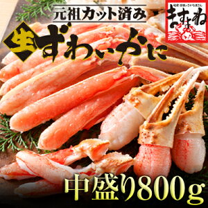 ●最大ポイント10倍!グルメ大賞受賞!人気の当店オリジナルの蟹、贈り物に最適。年間10万箱以...