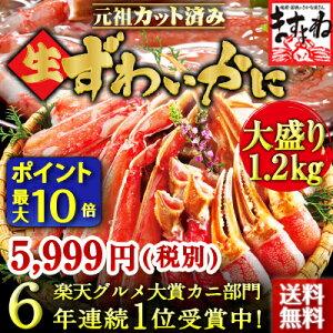 ※1kgあたり4,999円(税別)!年内配送間に合う!お歳暮&年末早得クーポン有!2015年間…
