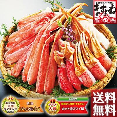 今年もグルメ大賞受賞!人気の当店オリジナルの蟹、贈り物に最適。年間10万箱以上の実績※加熱...