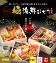 【2個だけ40%OFF⇒9,999円】カニ・あわび・いくら≪...