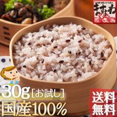 不足しがちな自然のミネラル、食物繊維がたっぷり!いつもの白米に混ぜて炊くだけ♪初回限定お...