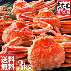 【3kg仕立て】蟹味噌まで存分に堪能できる姿蟹!贈り物にも最適[あす楽対応][ますよね]敬老の日...