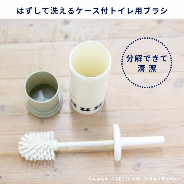 フルールトイレブラシケース(トイレブラシブラシ北欧風トイレ収納掃除用具トイレ用品)