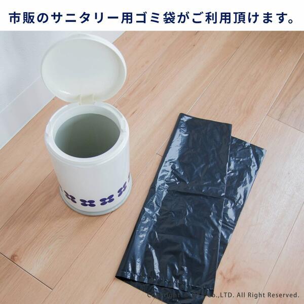 フルール トイレポット(北欧風 トイレポット トイレコーナーポット ゴミ箱 ごみ箱 汚物入れ トイレ用品)
