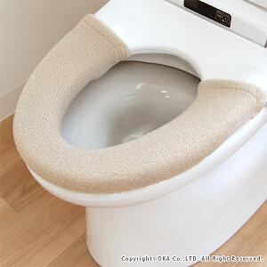 ノルントイレ便座カバー(洗浄・暖房型専用)(トイレ便座カバー洗浄暖房ウォシュレットシャワー北欧おしゃれリーフインテリアモダンシンプル葉)