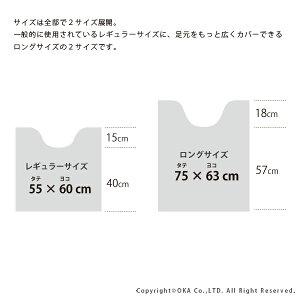 ノルントイレマット約55cm×60cm(トイレマット北欧おしゃれリーフインテリアモダンシンプル葉)