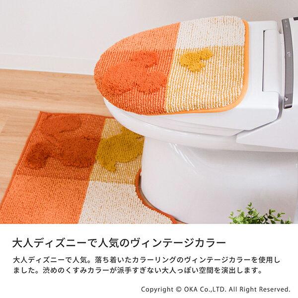 MCスタイル フタカバー(洗浄暖房専用型)(トイレ カバー フタ 蓋カバー 洗浄 暖房 ウォシュレット用 ディズニー ミッキー)