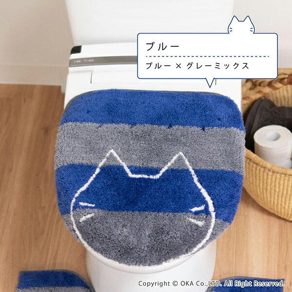 うちねこ フタカバー ドレニモタイプ(洗浄暖房型・普通型兼用)(トイレ 蓋 カバー 洗浄 暖房 ウォシュレット U型 O型 普通型 ネコ 猫 しましま ボーダー かわいい キャラクター)