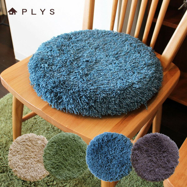 PLYS base epi(プリスベイス エピ) チェアクッション約35cm×35cm×7cm【dl_mat-rug】【dl_mat-rug】