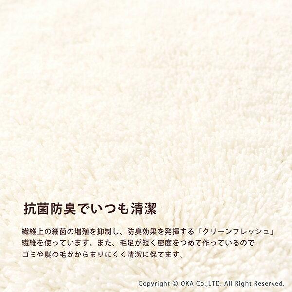 PLYS base soph(プリスベイスソフィ)トイレマット約55cm×60cm(おしゃれ 無地 モダン 洗える)