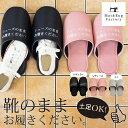 【24日1:59迄★1000円OFFクーポン】「靴のままお履