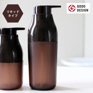 PLYSbase(プリスベイス)ディスペンサーリキッドタイプ(ディスペンサーリキッドおしゃれシャンプーハンドソープ洗剤)