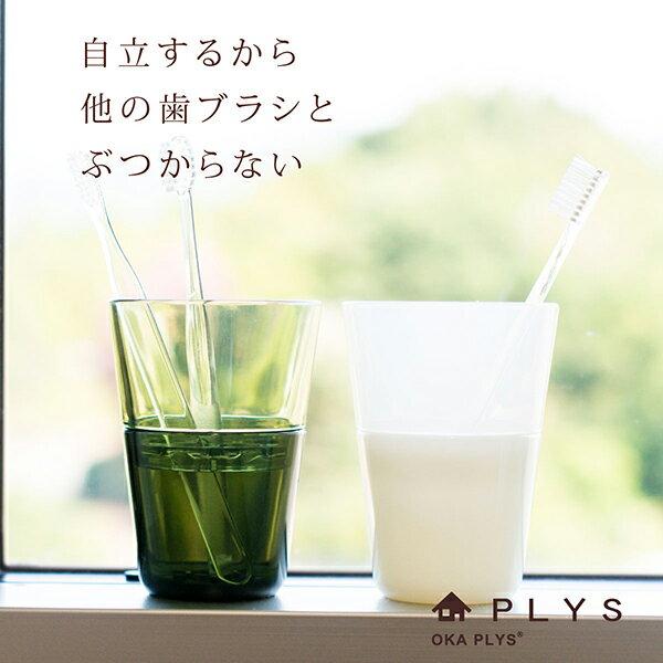 【「日経プラスワン」に掲載されました!】PLYS base (プリスベイス) 歯ブラシスタンド