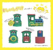 ふわふわきしゃぽっぽEVA汽車機関車蒸気機関車遊具玩具乗用列車子供安心保育園施設キッズルームディスプレイ什器