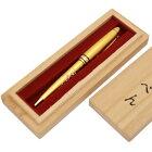 金箔ボールペン桜