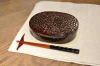 【大人気の和風のお弁当箱】小判一段弁当箱鎌倉梅