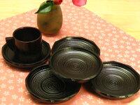 【当店人気の茶托】黒ビリ筋茶托4.55枚組