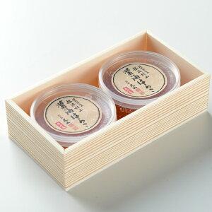 醤油はらこ(いくらの醤油漬)90g×2個箱入り お中元お歳暮贈り物に村上加工