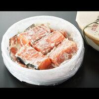 鮭の粕漬け1,000g(9〜11切タル入)