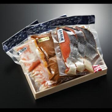 鮭紀行(塩引鮭、鮭の味噌漬、鮭の粕漬)ギフトにおすすめ のし対応