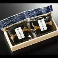鮭の昆布巻 2本入り真空パック×2(化粧箱入)ギフト のし対応 新潟昆布巻き 鮭 おせち
