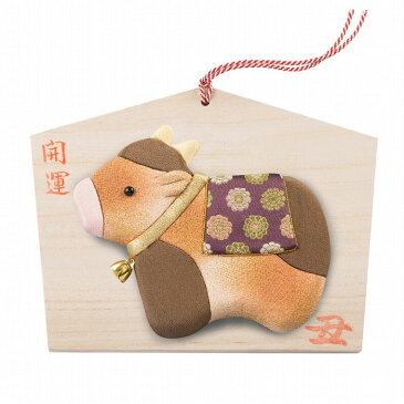 干支絵馬/丑(えとえま/うし) 木目込み人形キット 干支 真多呂 木目込み キット 販売