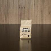 ブラジル100gコーヒー豆