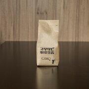 ブラジル200gコーヒー豆