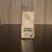 タンザニア200gコーヒー豆
