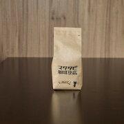 コロンビア200gコーヒー豆
