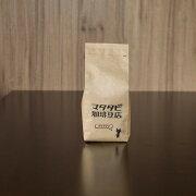グアテマラ200gコーヒー豆