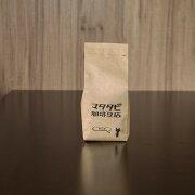 ケニア200gコーヒー豆