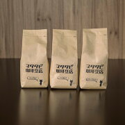 深煎り3種飲み比べセット200g×3種(マンデリン・エチオピア・ビターブレンド)コーヒー豆
