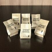 初めての方Web限定6種セット50g小分けコーヒー豆送料無料この商品は箱なしです