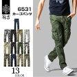 match麻吉 送料無料 カーゴパンツ メンズ 大きいサイズ ボトムス ミリタリーパンツ 迷彩 米軍 作業ズボン 6ポケット S-6XL 13color