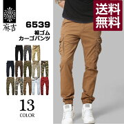 カーゴパンツ ジョガーパンツ ファッション ストリート ジョガー ミリタリー アウトドア ポケット