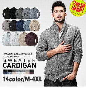 カーディガン メンズ トップス 春服服 ニット 目立つ 長袖 カジュアル ボタン おしゃれ カラー 大きいサイズ M L XL 2XL 3XL 4XL マッチMATCH麻吉