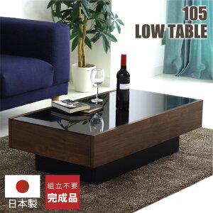 センターテーブル 引き出し付き テーブル 通販 価格比較 価格 com