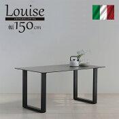 ダイニングテーブルセラミック天板テーブルイタリアンセラミック食卓テーブルのみ幅150奥行85高さ72.5cmセラミックテーブル高級民泊送料無料
