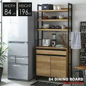 食器棚キッチンボードダイニングボード84cm国産完成品キッチン収納棚小物引出しソフトクローズシンプルモダン北欧民泊送料無料