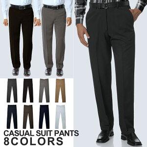 【送料無料】スーツパンツ メンズ スリム ロングパンツ 長ズボン 通勤パンツ スラックス ズボン スーツ ストレートスタイル ビジネスカジュアル ブラック