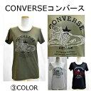 CONVERSEコンバース 半袖Tシャツ(M・Lサイズ)レデ...