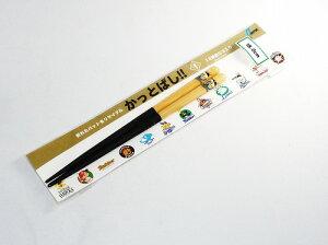 【売り切り/アウトレット】かっとばし!!ペットマーク/北海道日本ハムファイターズ(18cm)プレゼント ギフト 贈リ物 祝 お祝い 記念品