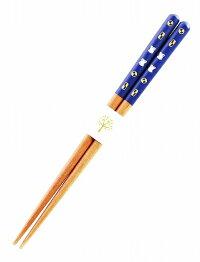 ちびうさぎ(ブルー・16.5cm)お箸プレゼントギフト贈リ物祝お祝い記念品