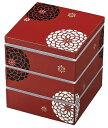 『HAKOYA 15.0角三段重』 百華(赤)重箱セット【三段重箱】「重箱」「三段重」「三段/重箱」 ...